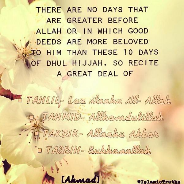 Blessed Days of Dhul Hijjah