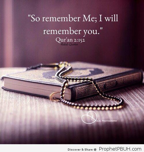 أذكركم