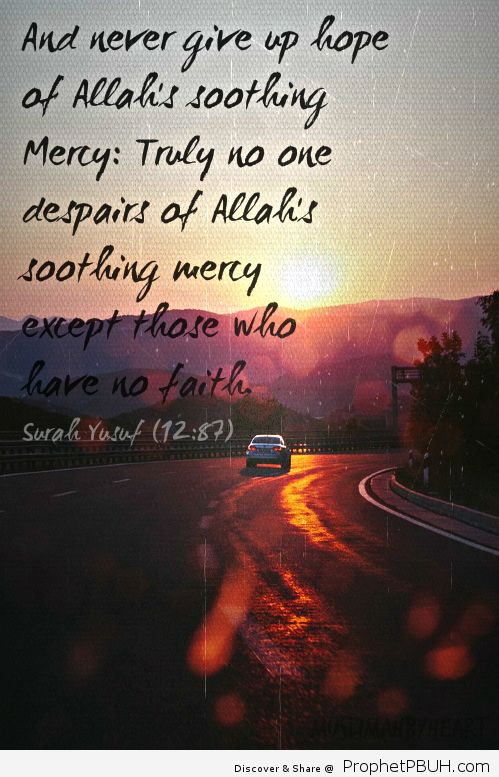 Allahs mercy