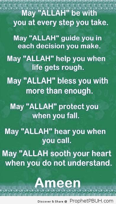DesertRose___Yaa Allah