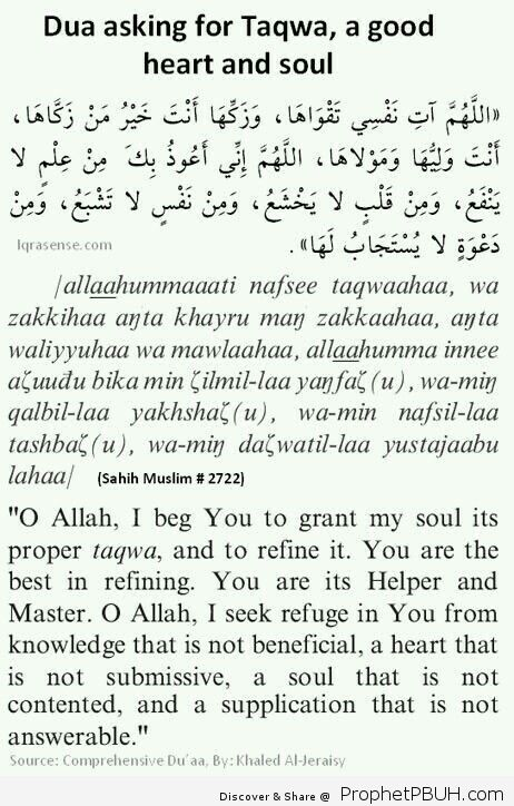 Dua Ask for Taqwa and good Heart for the soul