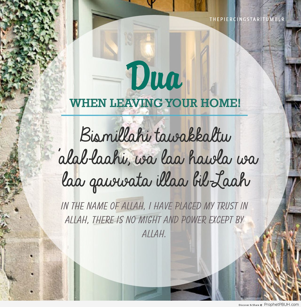 Dua when leaving the home