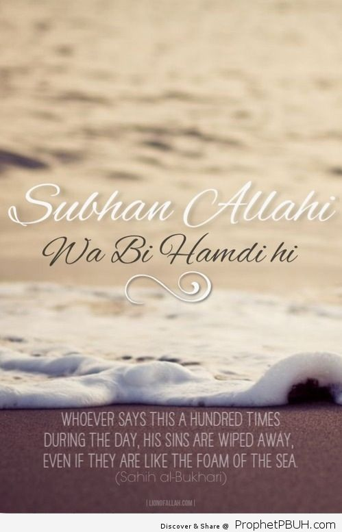 Islam dua prayer