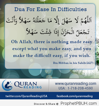 Pray to ease difficulty Prayer