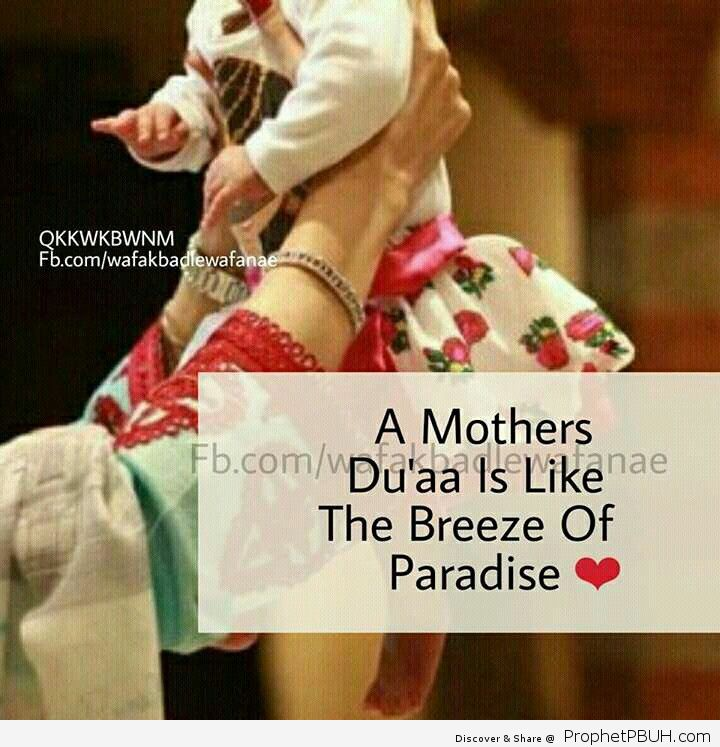 Status of women in Islam paradise lies under mothers feet Alhamdulillah