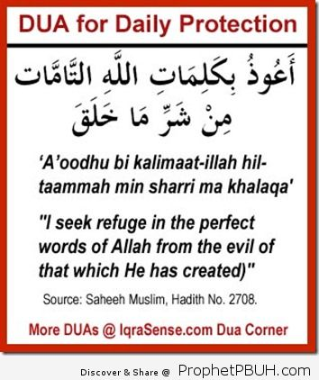 islam on Dua for Daily Protection from Harm