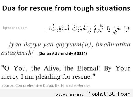 islam on Dua for rescue from tough situations