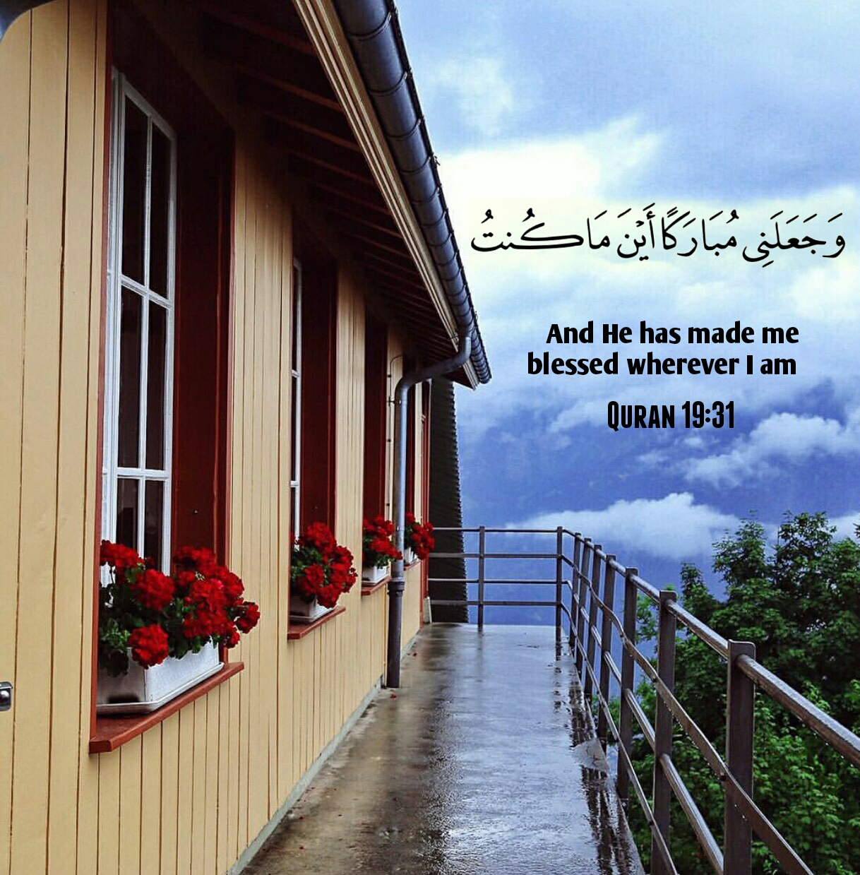 And He has made me blessed wherever I am | Surah Maryam 19:31