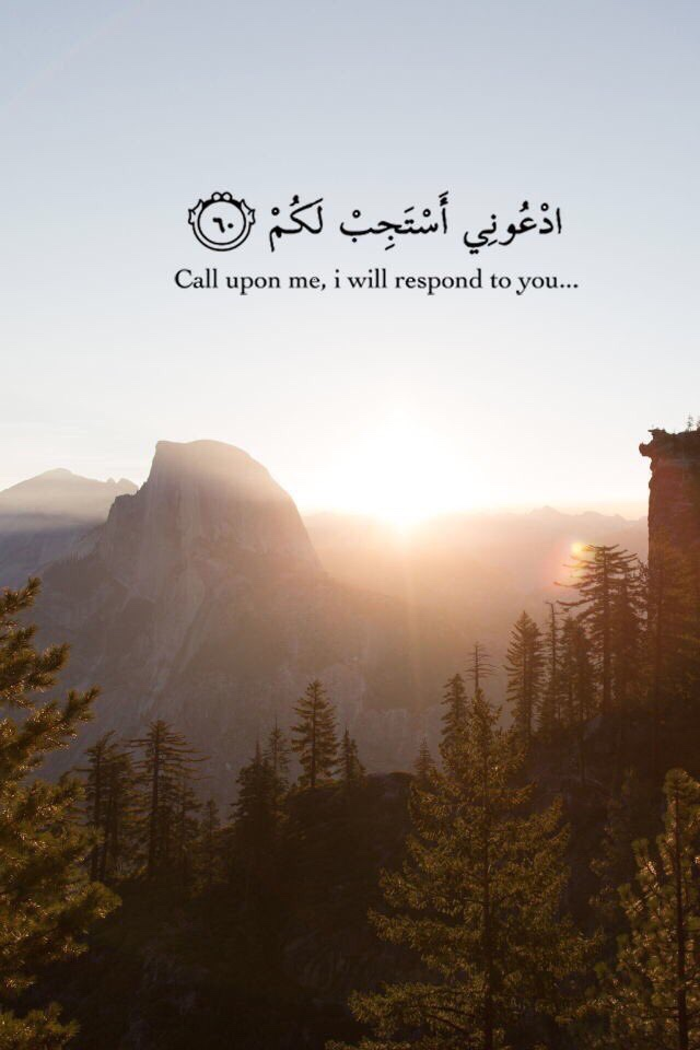 Call upon me, I will respond to you | Surah Ghafir 40:60