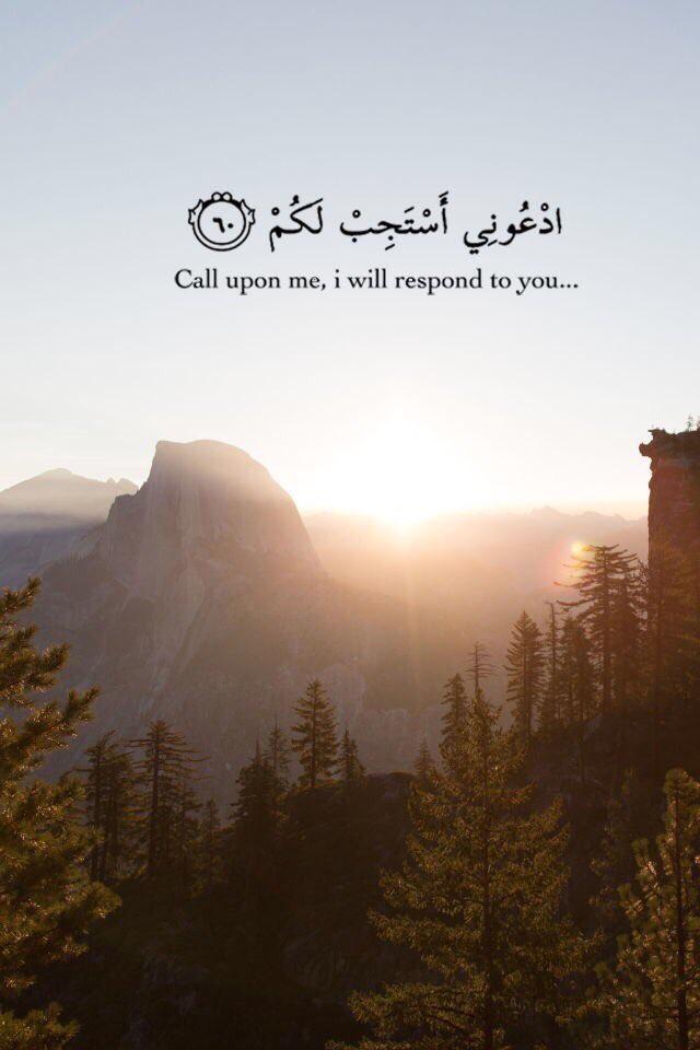 Call upon me, I will respond to you | Surah Ghafir 40:60