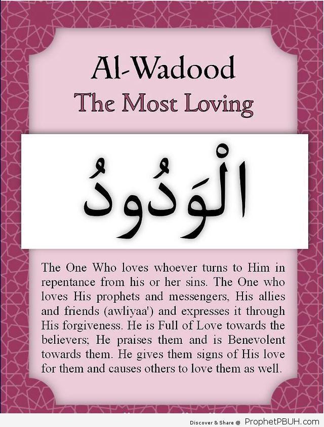 Al Wadood