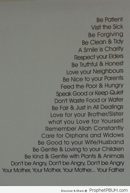 Prophet PBUH Sayings