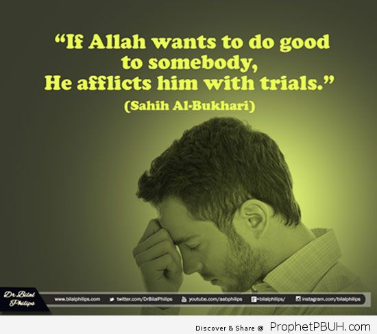 allah quote