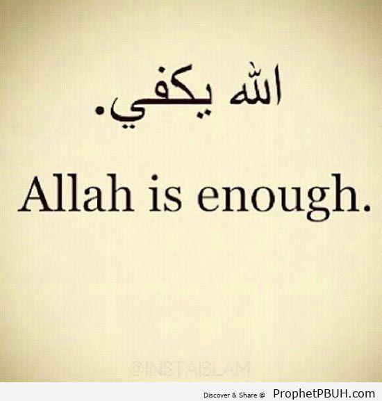 Islamic Quotes 10.