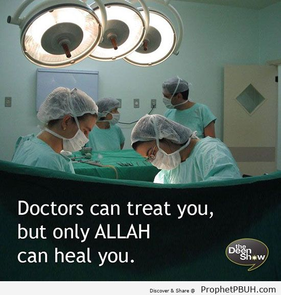 Islamic Quotes 9.