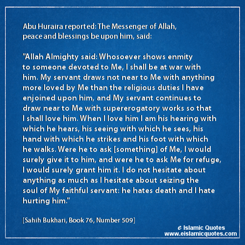 Islamic quotes about Allahs love