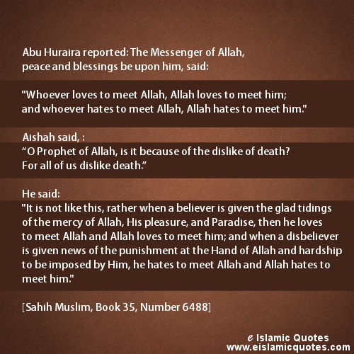 Islamic quotes about Allah Love