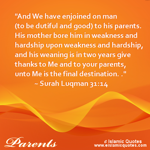 Islamic quotes about mothers