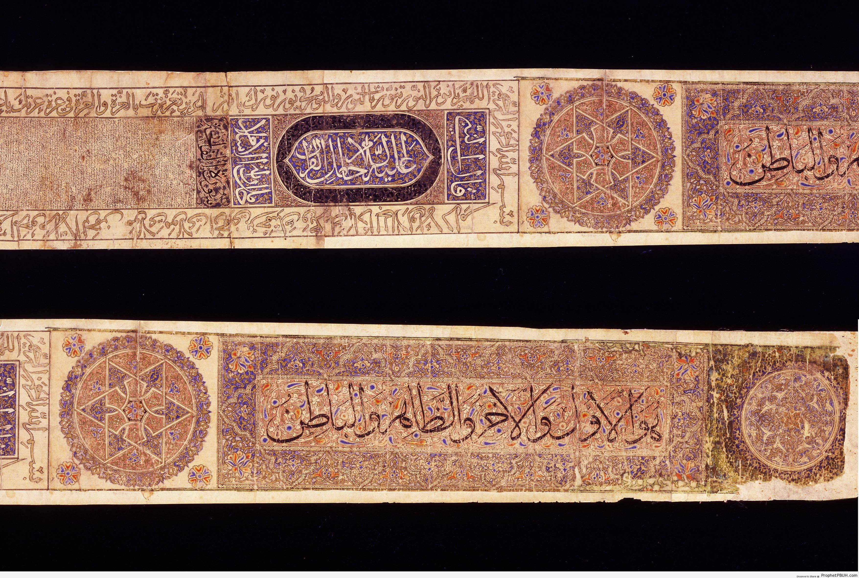 14th Century Quran Scroll - Islamic Calligraphy and Typography