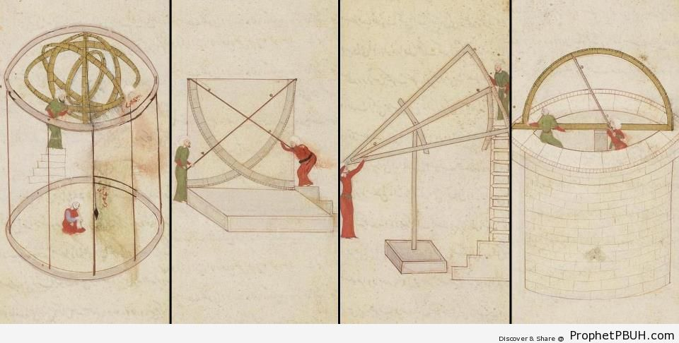 16th Century Illustration of Ottoman Observatory - Drawings