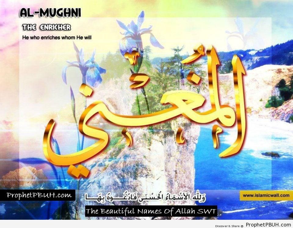 Al Mughni - The Enricher