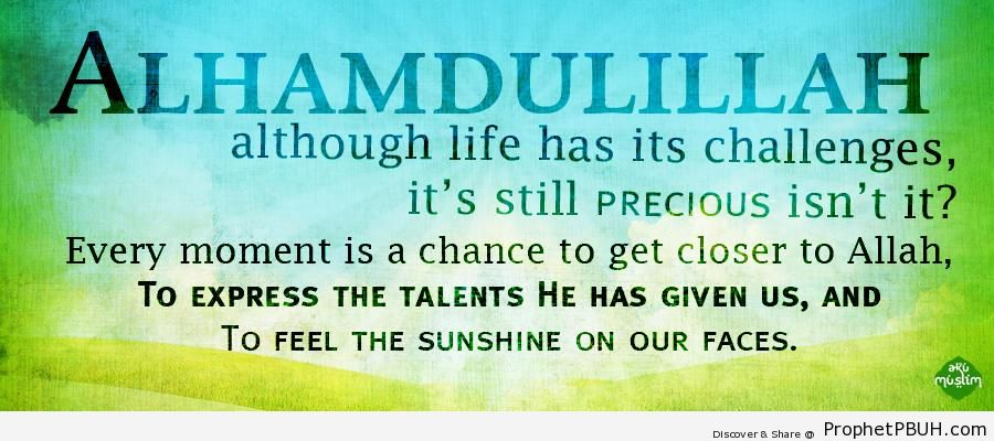Alhamdulillah - Thankfulness and -Thank You Allah- Posters and Quotes -002