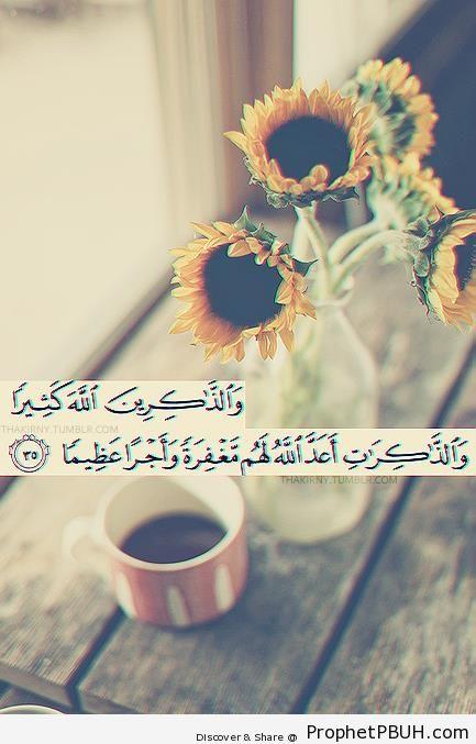 All Men and Women (Quran 33-35) - Quran 33-35