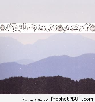 All that lives on earth or in the heavens - Islamic Quotes