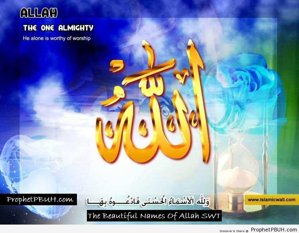 Allah SWT - The One Almighty