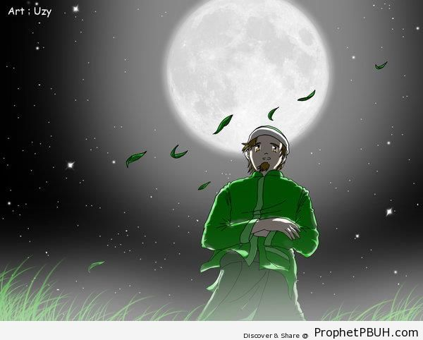 Anime Muslim Man Praying Outdoors In Front of Full Moon - Drawings