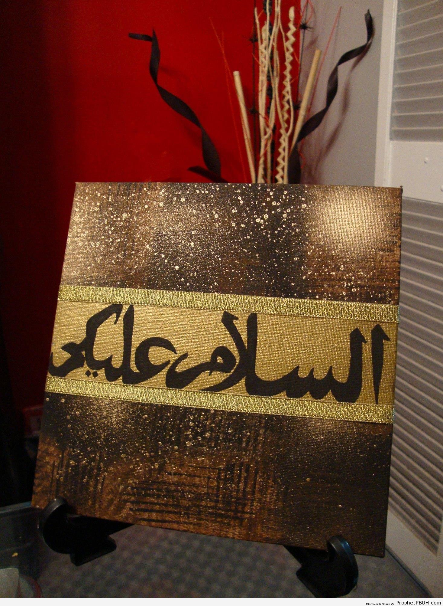 As-Salamu Alaikum (Peace Be With You) Arabic Calligraphy - Artist- Saleha Patel