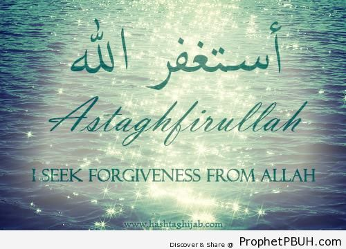 Astaghfirullah - AstaghfirAllah Calligraphy and Typography -003