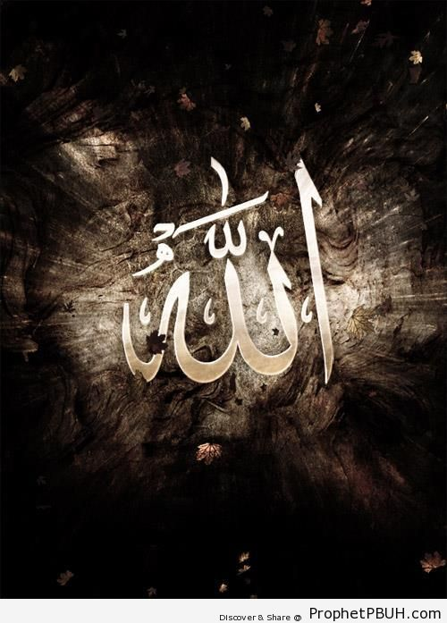 Beautiful Allah Calligraphy - Allah Calligraphy and Typography