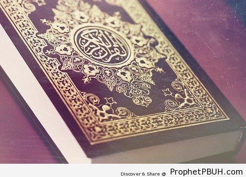 Beautiful Book of Quran Cover - Mushaf Photos (Books of Quran)