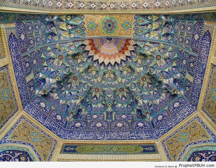 Beautiful Islamic Art Inside Imam Mosque, Esfahan - Esfahan, Iran -Picture