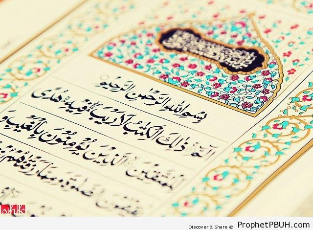 Image result for beautiful quran