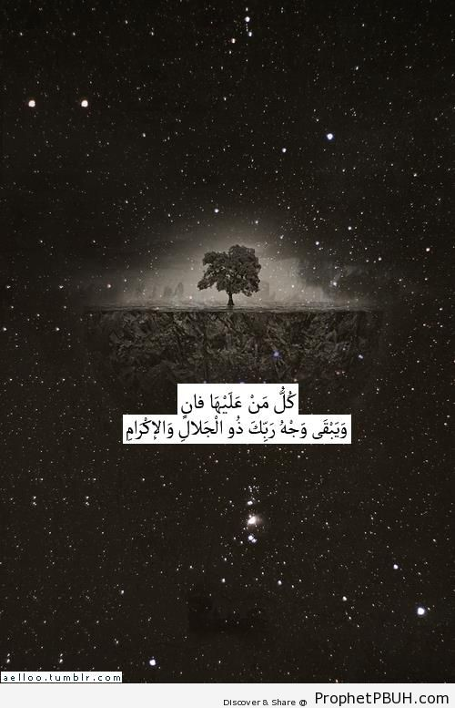 Bound to pass away& (Quran) - Islamic Quotes