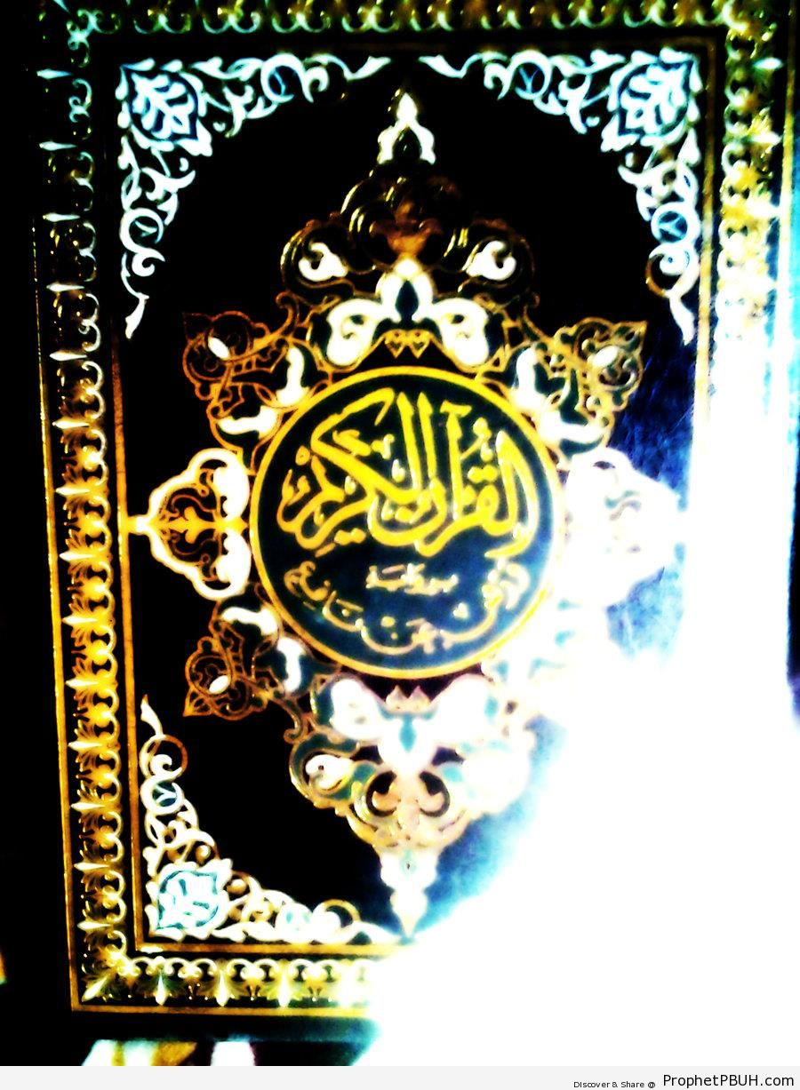 Cover of Book of Quran - Mushaf Photos (Books of Quran)