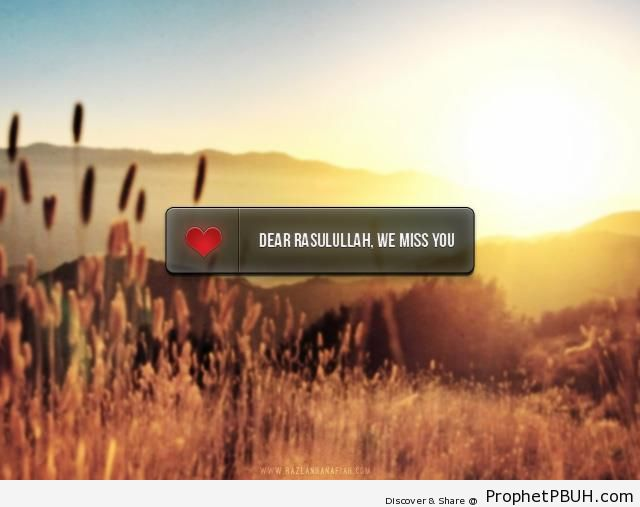 Dear Rasulullah - -I Love Prophet Muhammad ï·º- Posters