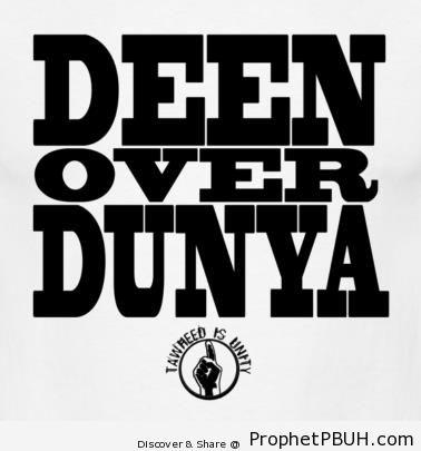 Deen Over Dunya Poster - Islamic Posters