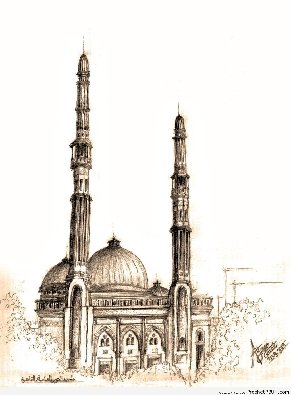 Drawing of El-Nour Mosque, Cairo, Egypt - Al-Nour Mosque (Masjid El-Noor) in Cairo, Egypt -Picture
