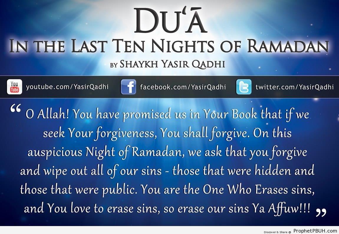 Dua for the Last Ten Nights of Ramadan From Yasir Qadhi - Dua -Pictures