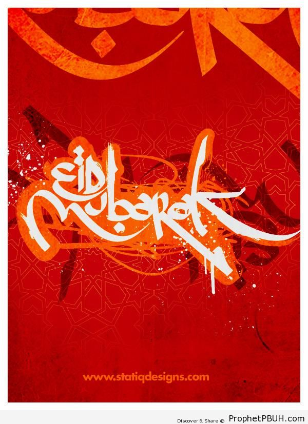 Eid Mubarak Typography on Red - Eid Mubarak Greeting Cards, Graphics, and Wallpapers