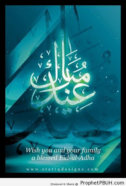 Eid al-Adha Greeting on Blue - Eid al-Adha Greetings and Wishes