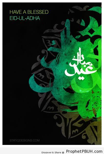 Eid al-Adha Mubarak Greeting on Green and Black - Eid al-Adha Greetings and Wishes