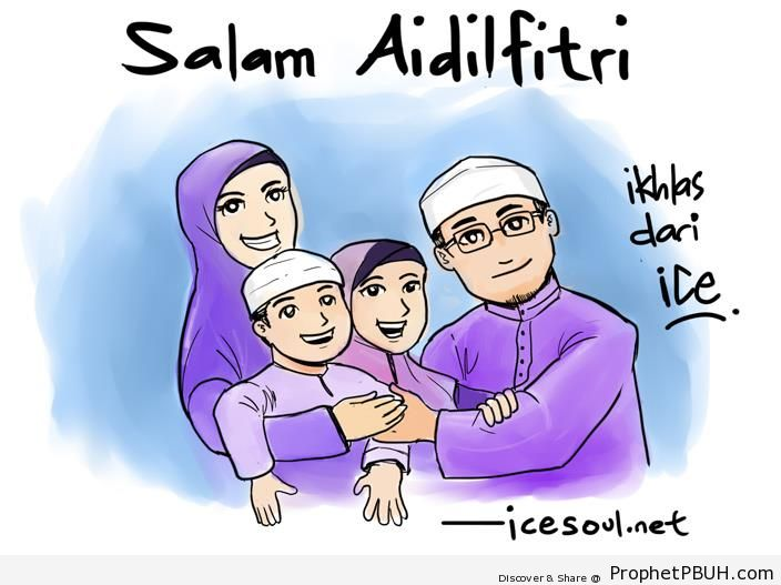 Eid al-Fitr Greeting With Drawing of Muslim Family - Drawings
