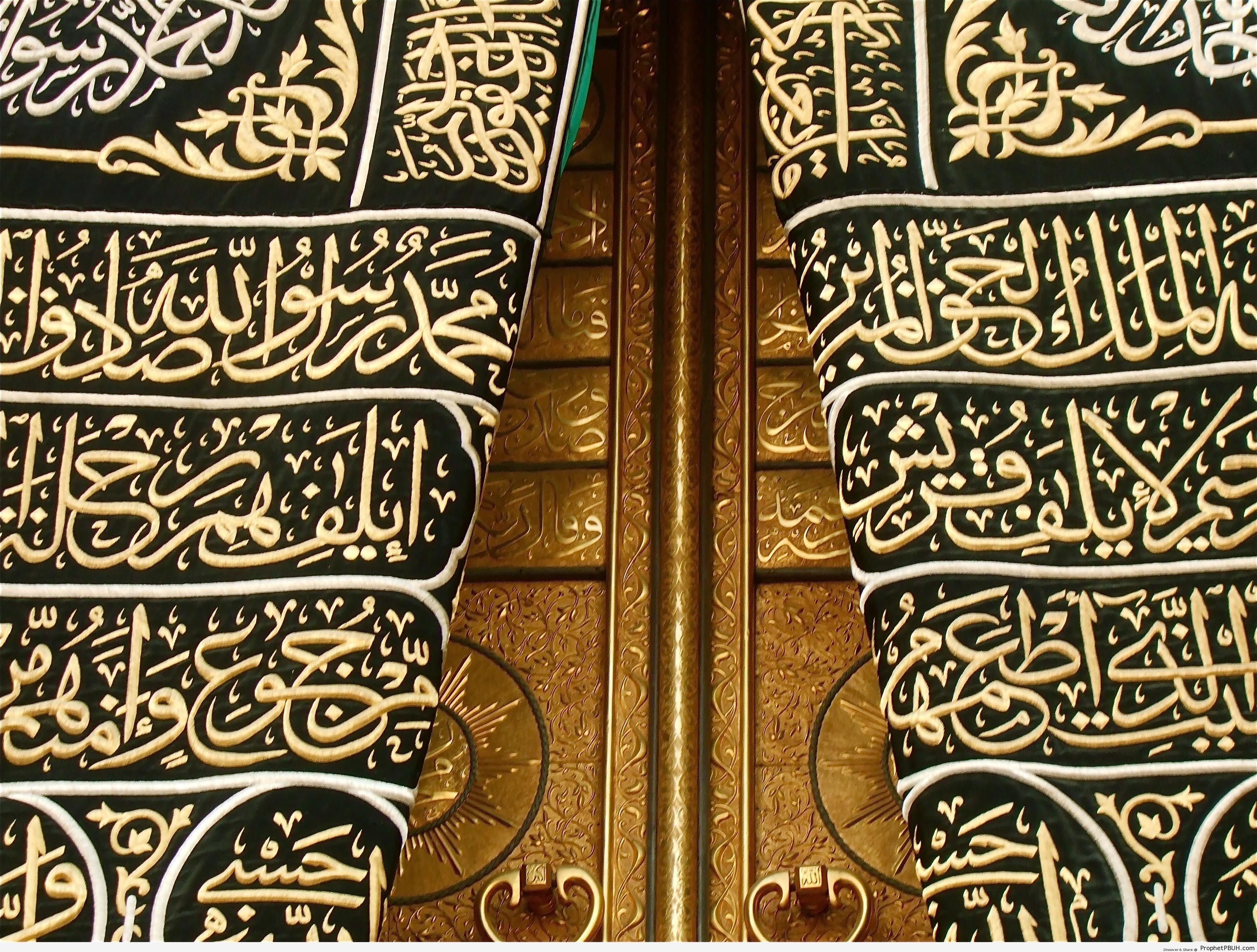 Entrance of al-Kaba (al-Masjid al-Haram, Makkah, Saudi Arabia) - al-Masjid al-Haram in Makkah, Saudi Arabia -Picture