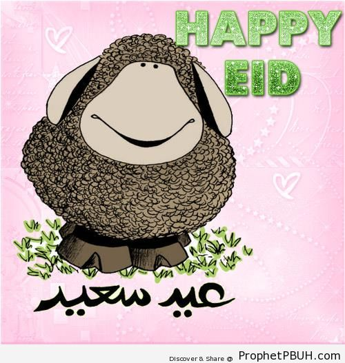 Happy Eid Adha Glittering Typography With Drawing of Sheep - Drawings