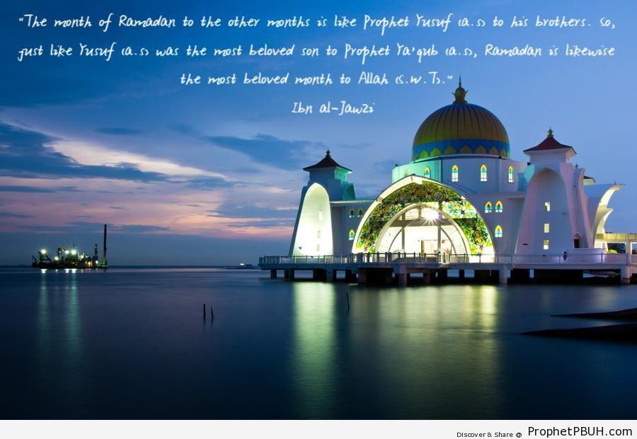 Ibn al-Jawzi on the Status of the Month of Ramadan - Ibn al-Jawzi Quotes