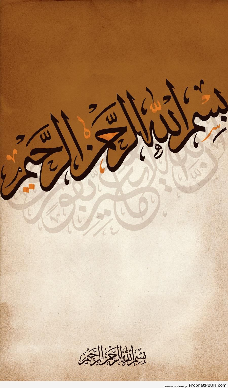 In the Name of Allah Calligraphy - Bismillah Calligraphy and Typography